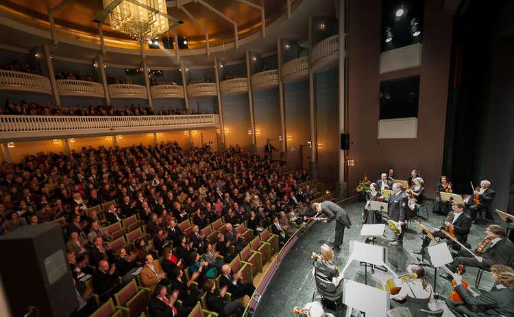 Bad Reichenhaller Philharmonie Kurgarstzentrum